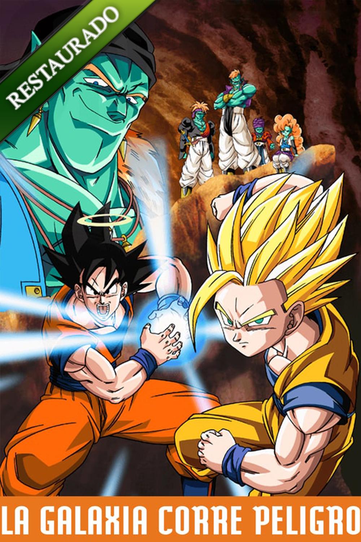 Imagen Dragon Ball Z: La Galaxia Corre Peligro – Audio Latino