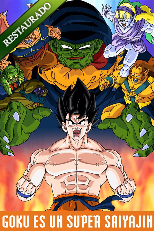 Imagen Dragon Ball Z: Gokū es un Super Saiyajin – Audio Latino