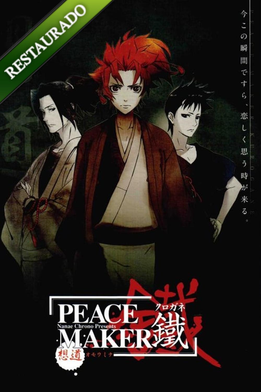 Imagen Peace Maker Kurogane Movie 1: Omou Michi