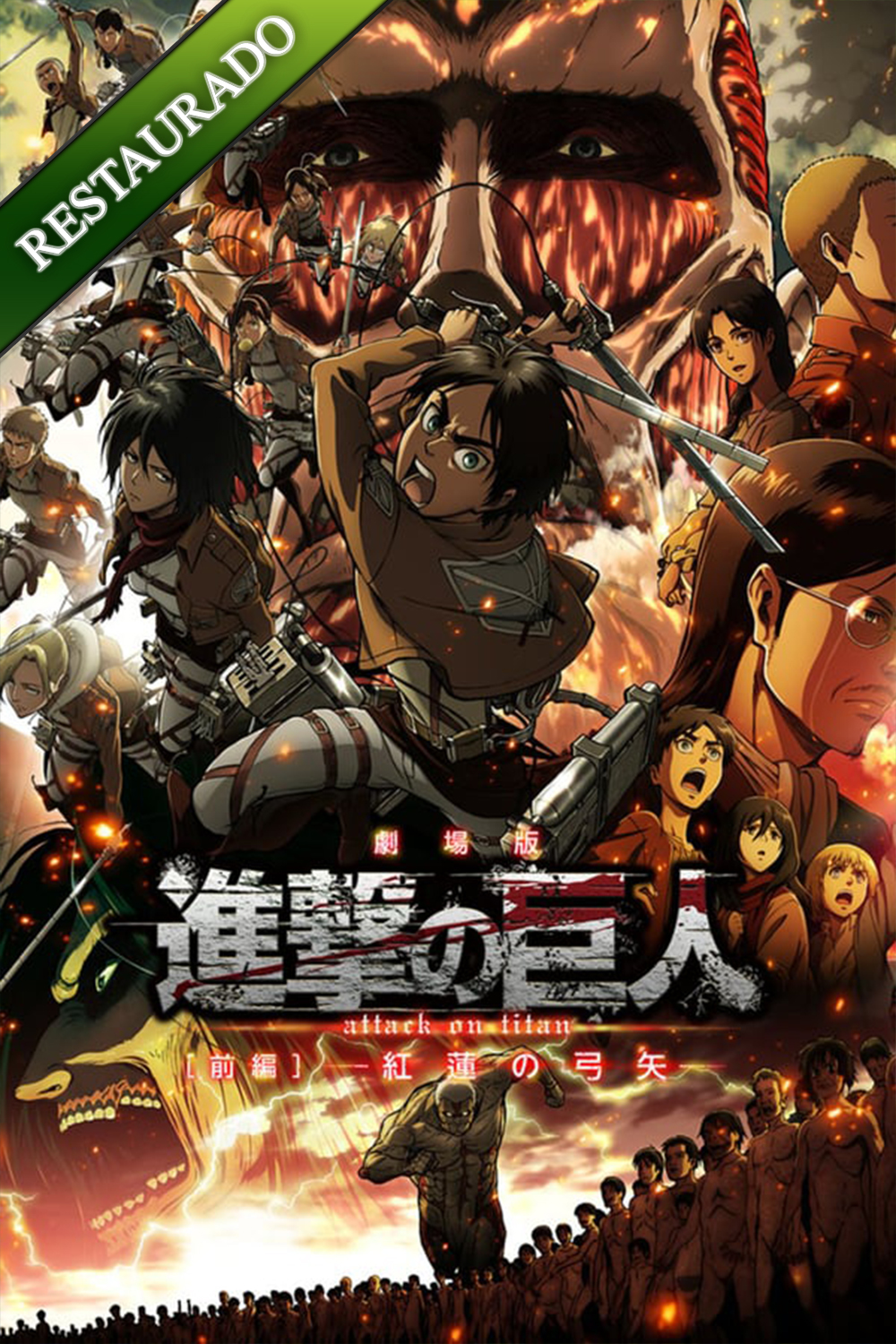 Imagen Shingeki no Kyojin Movie 1: Guren no Yumiya – Audio Latino